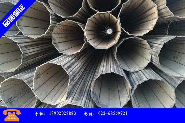 華陰市不銹鋼異型管是經銷商生存的一切載體