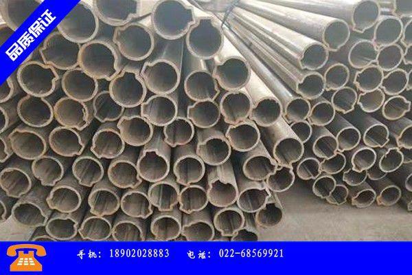 安順市異形鋼管價格發揮價值的策略與方案