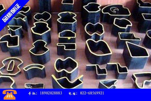 瀘州l形鋼管潛能發展