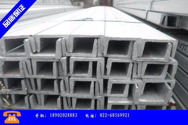 陵水黎族自治縣供應鍍鋅槽鋼報價保持平穩