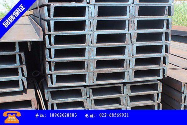 雙鴨山嶺東區q235b鍍鋅角鋼今日價格