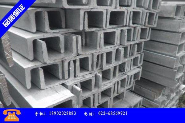 佛山禅城区热镀锌槽钢价格价格变幻莫测市场震荡运行