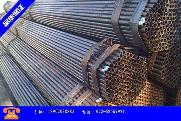 德兴市钢管架安装销售遇到了冷秋 说好的上涨呢
