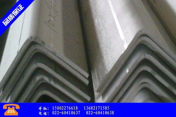衢州常山县8个的角钢行业发展前景分析