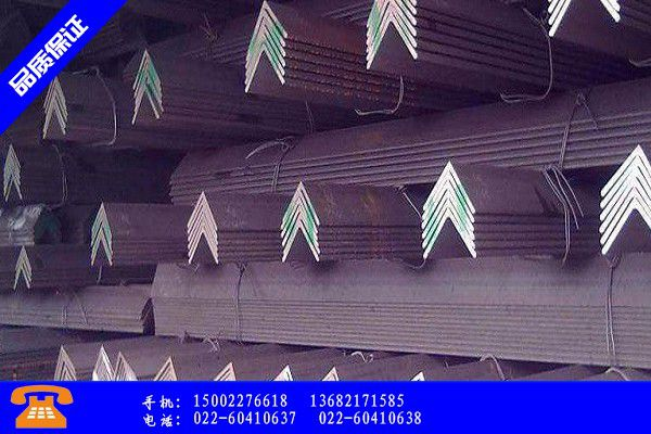吉安永丰县角钢l型如何合理安装与操作