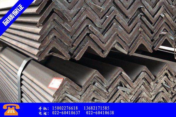 上饶角钢规格产品使用误区