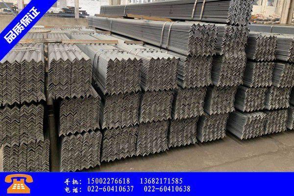 禹城市滁州角钢价格偏弱调整市场出货差
