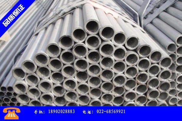 宁夏回族自治区焊接钢管和热镀锌钢管价格小幅下跌市场不佳