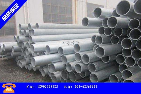渭南韩城热镀锌无缝流体钢管库存行情