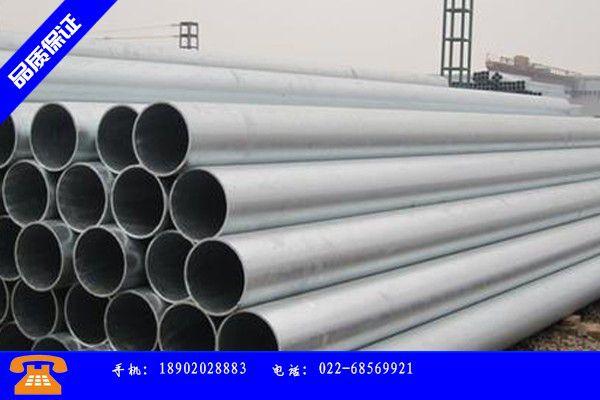 淮南凤台县哪里有镀锌无缝钢管各类产品的不同点