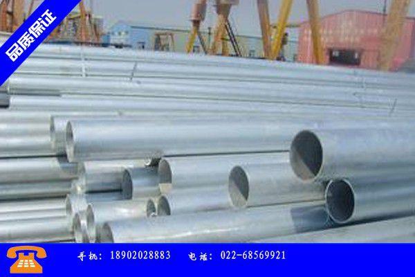 河池羅城仫佬族自治縣鋼管熱鍍鋅鋼管近年現