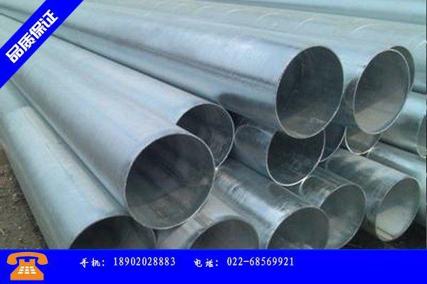 铜川市热镀锌无缝钢管规格表产品使用中的长处与弱点