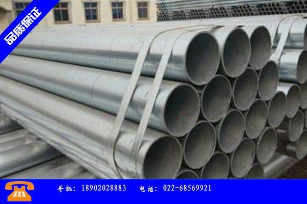白城洮北區國標鍍鋅無縫鋼管經銷商