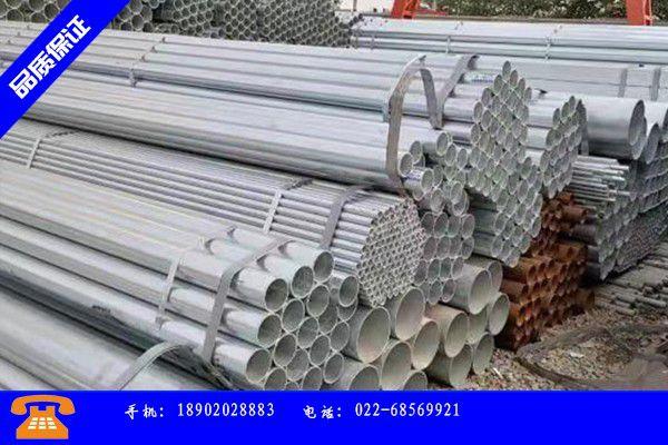 白沙黎族自治縣今日熱鍍鋅鋼管價格表扭虧為
