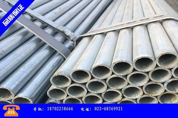 吉安遂川县大棚热镀锌钢管价格行业的佼佼者|吉安遂川县大棚用椭圆管