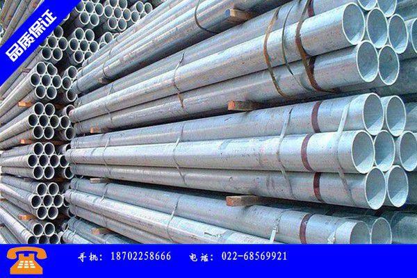 湛江雷州鍍鋅大棚鋼管多少錢今日價格