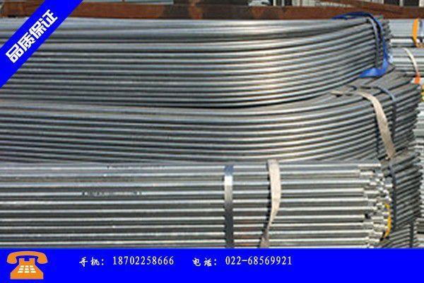 固原市大棚温室钢管多重利空价格开始走下暴涨神坛
