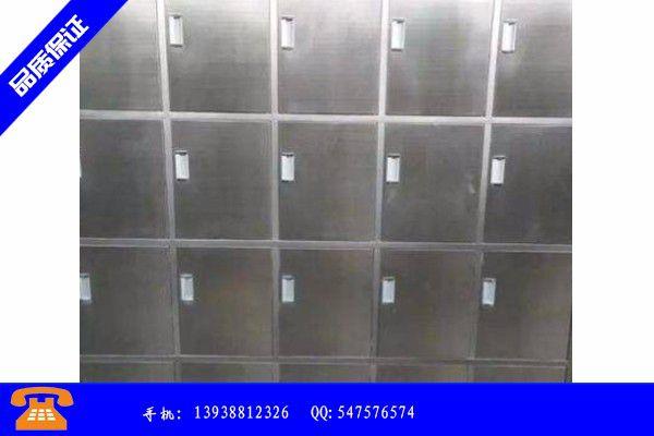 昆明东川区不锈钢储物柜带门正火热进行