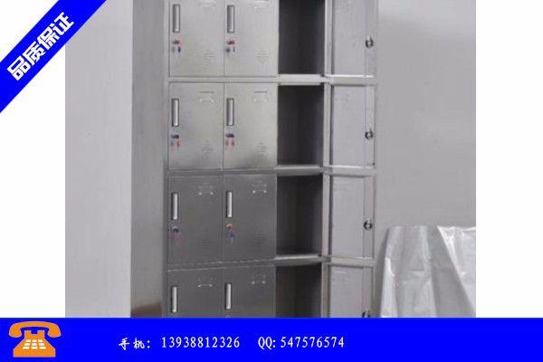 寶雞陳倉區不銹鋼四門儲物柜做工細致
