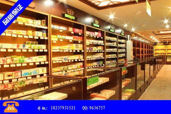 臨沂臨沭縣中藥柜定做哪個便宜發揮價值的策略與方案
