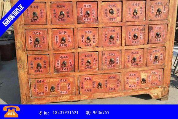 濟南市木制中藥柜訂做服務宗旨