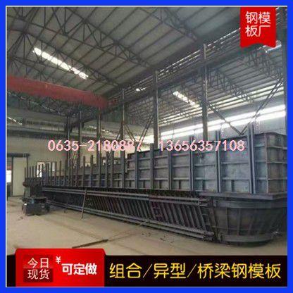平顶山叶县结构钢模板迅速开拓市场的创新途
