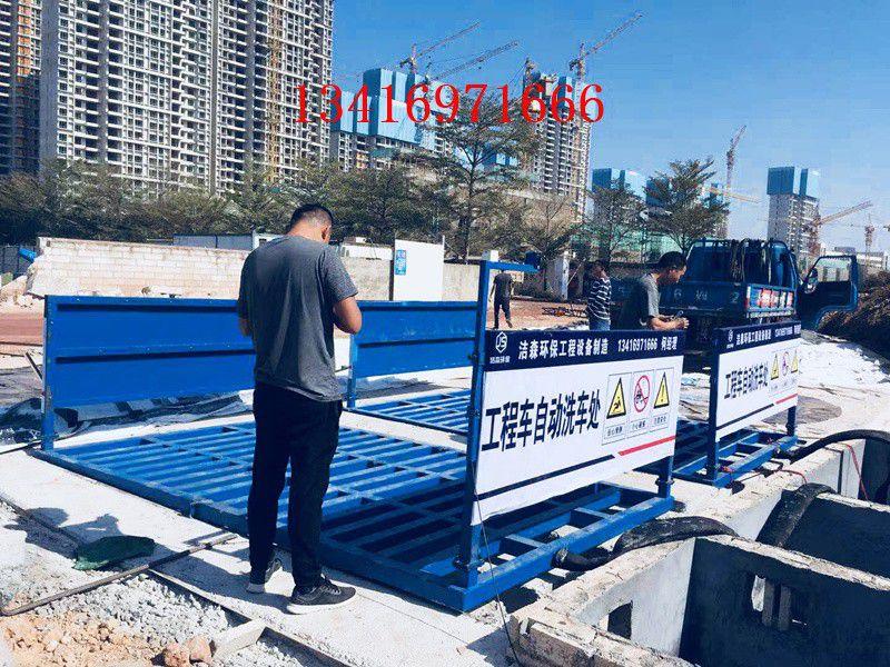 桂林叠彩洗车槽多少钱行业出路