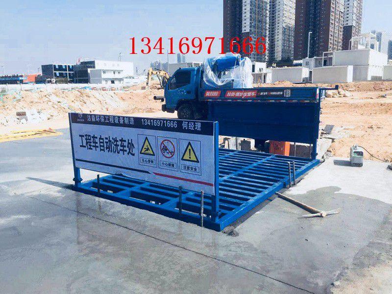 桂林秀峰工地洗车槽多少钱质量指标