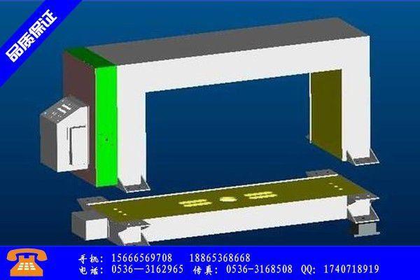 拉萨市金属探测仪购买价格暂稳量一般
