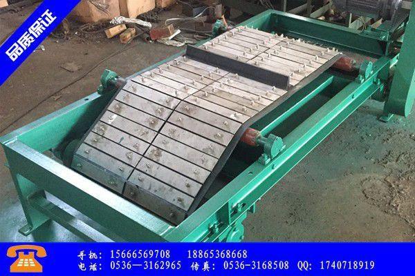 郑州市超强自卸除铁器份价格或弱势盘整运行