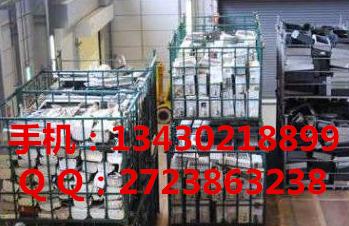 紫金县高价回收物资经济实惠全国热卖
