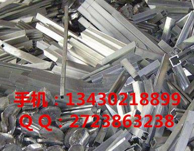 乐昌市办理废品回收的贸易公司品质保证