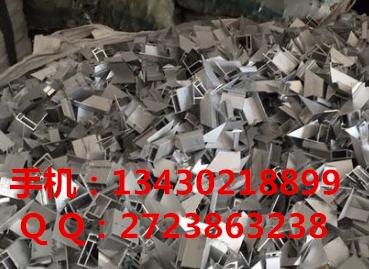 湛江市废品回收再利用公司市场价格下跌20元吨
