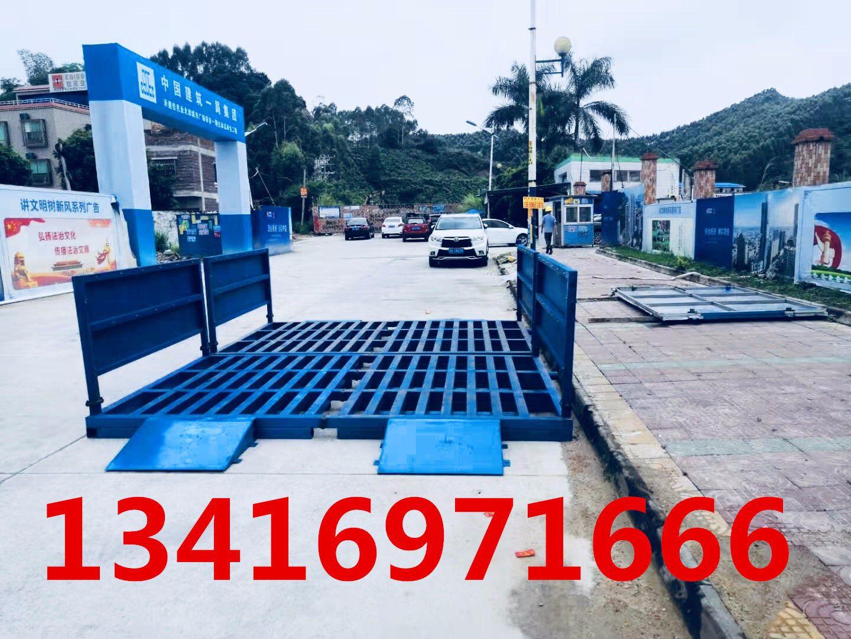衡阳耒阳建筑工地洗车池产品问题的解决方案