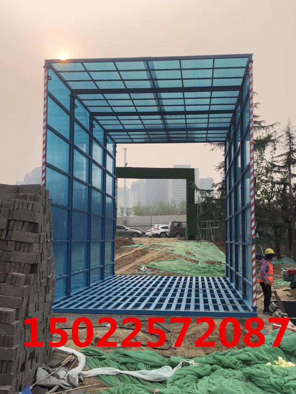 建湖200t洗轮机|建湖一台全自动洗车机多少钱|建湖150t洗轮机产品性能发挥与失效