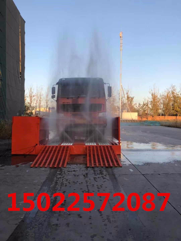 港闸专业工程洗轮机质量管理