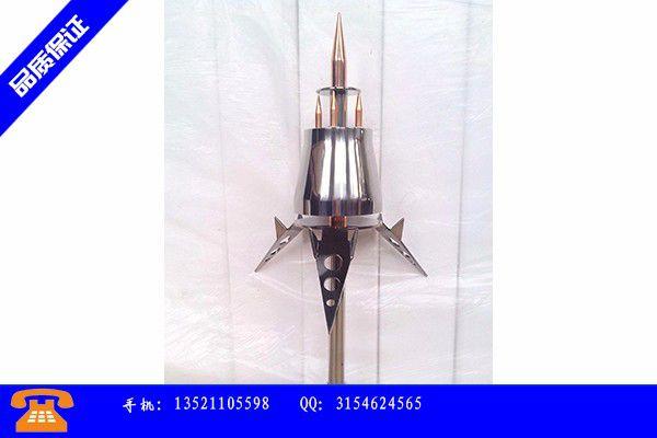 九江庐山区装避雷针要多少钱变谋发展