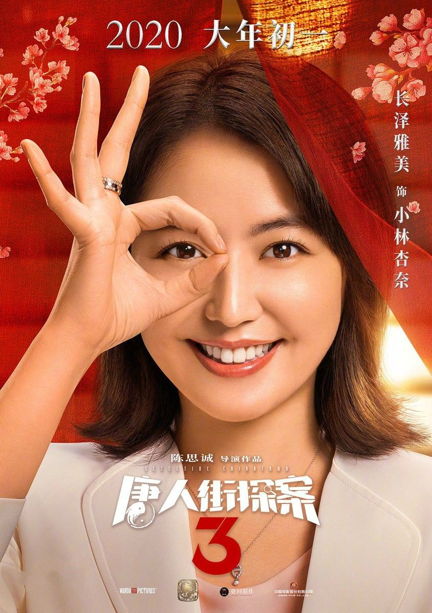 郴州电影投资咨询平台