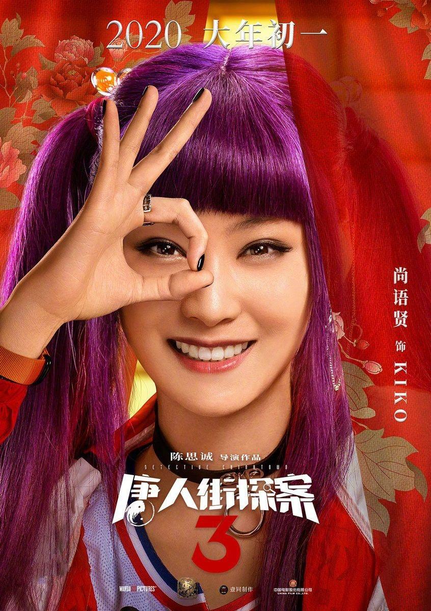 揭阳市电影投资出品方公司
