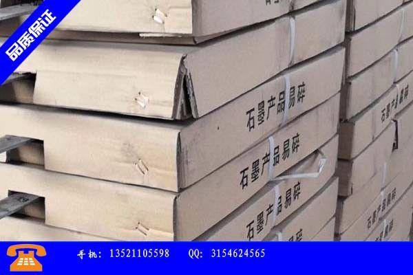 阳江市专业接地模块归于稳定