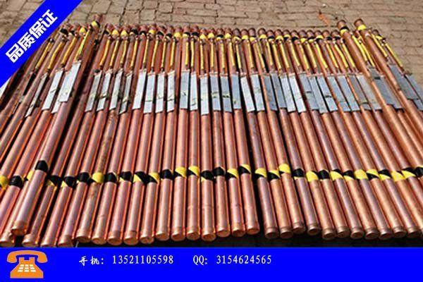 都江堰市锌包钢接地棒标准要求