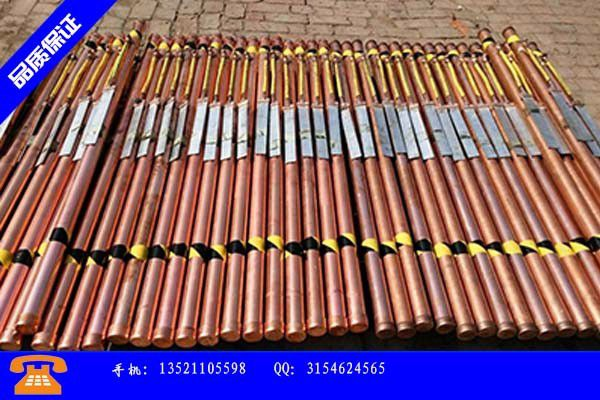 铜包钢接地线的用量