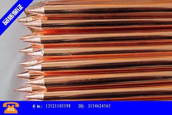 桂林接地紫銅排標準要求