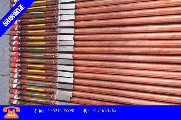 威海荣成铜包钢材料价格专业市场开启淡季模式价格仍有下行空间