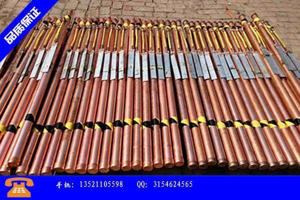 定西东莞铜包钢成本支撑下滑价格跌幅扩大