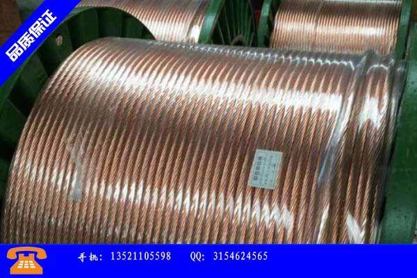 铁路铜包钢绞线