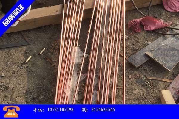 铜芯线规格