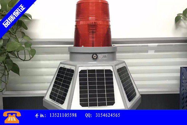 萍乡航空障碍灯接线图实体生产企业