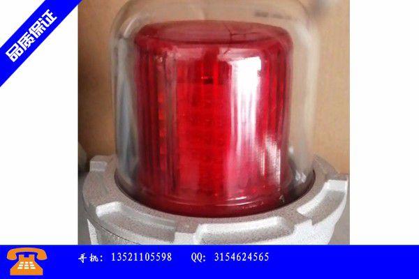 六安霍邱县航空障碍灯控制器价格价格看涨