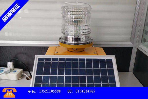 佛山三水區航空太陽能障礙燈生產供應